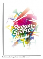 6_cartelreggae2.jpg